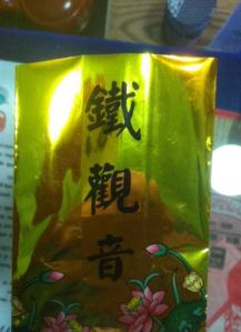 Bag of Chinese tea